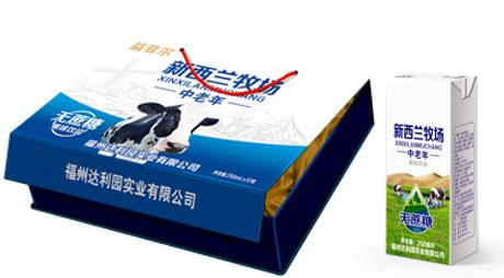 新西兰牧场果味饮品(仿木盒)