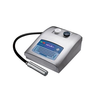 EC-JET300小字符喷码机