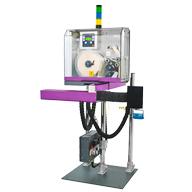 CimPak货盘打印贴标系统