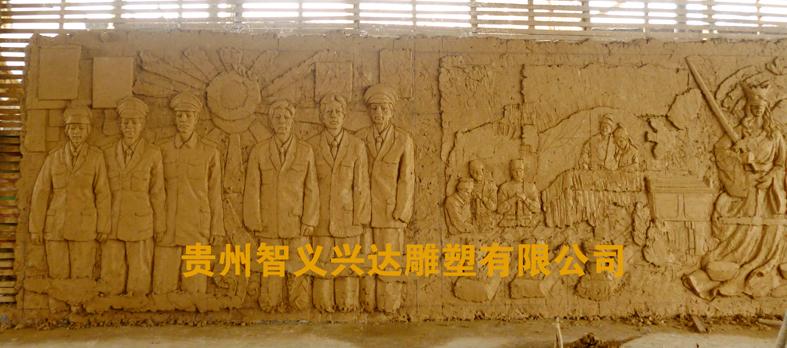 贵阳雕塑公司