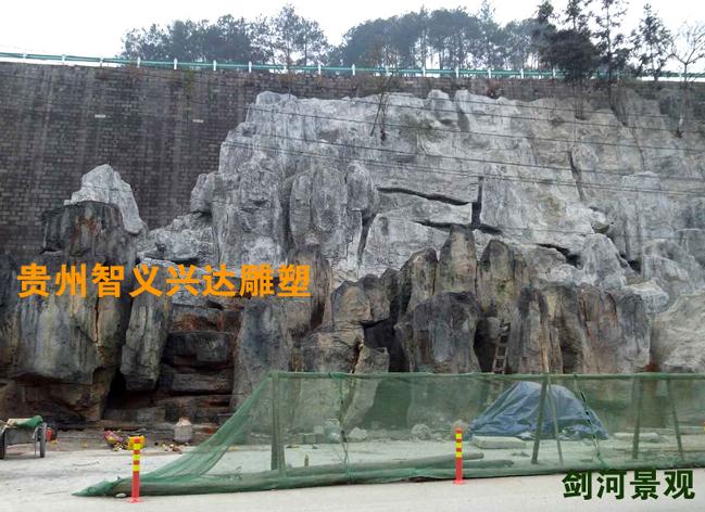 贵州假山制作