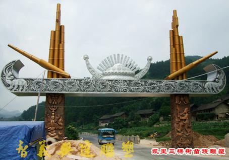 贵州雕塑厂