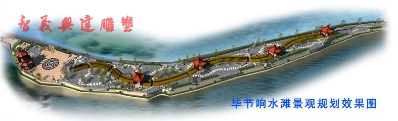 贵阳景观规划设计公司
