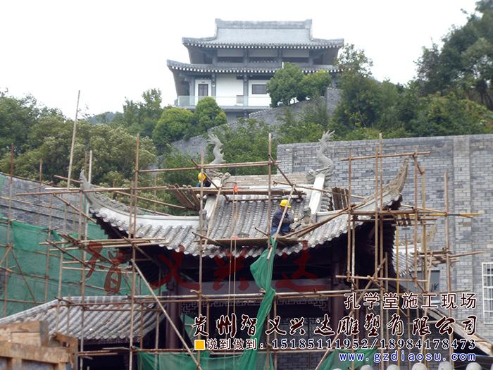 贵州古建孔学堂