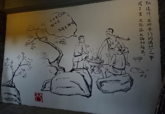 毕节贵州彩绘