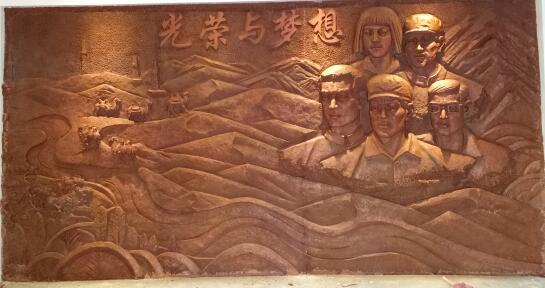 貴陽雕塑公司