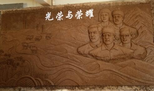 貴州雕塑廠