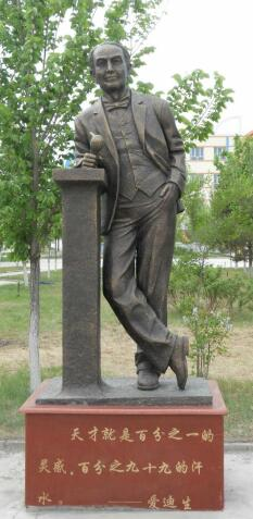 黔西人物雕塑