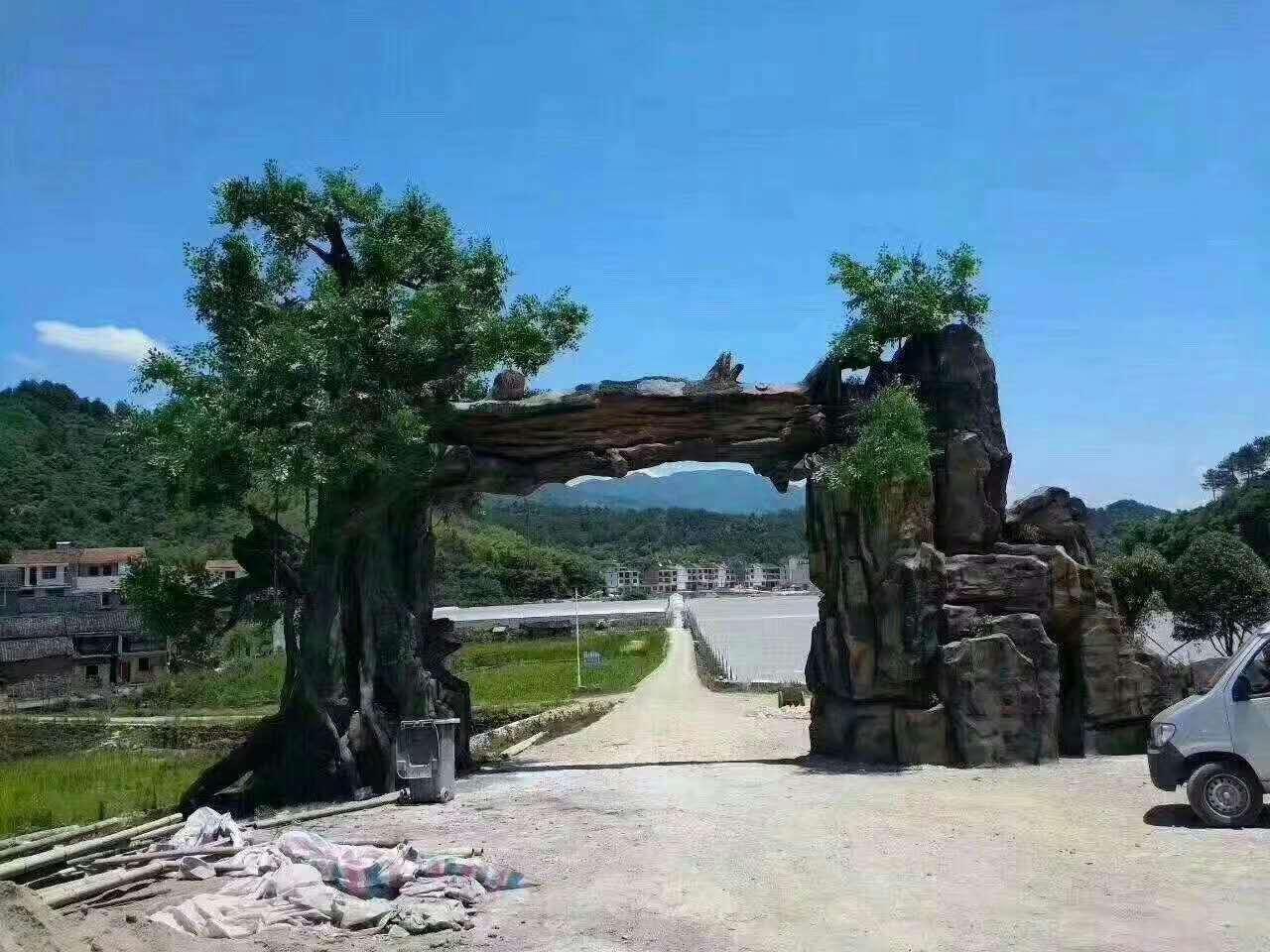 黔西贵州景观