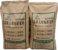 郑州加固公司专用灌浆料