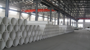 增强聚丙烯frpp管材