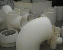 PP塑料管件