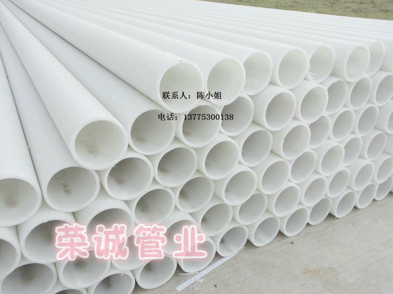 供應耐腐蝕PP管