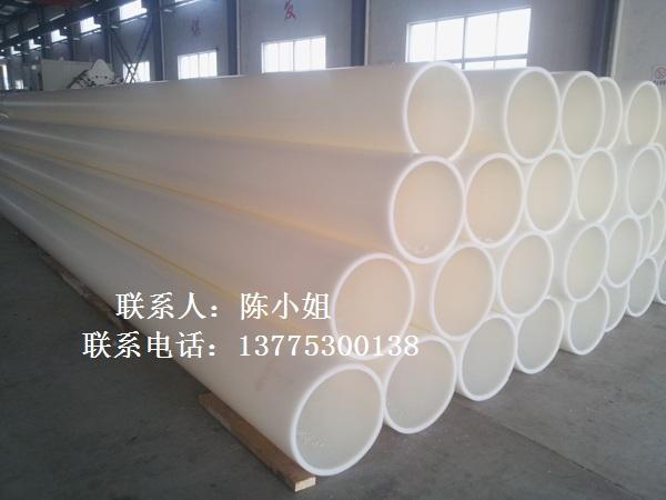 抗腐蝕FRPP管