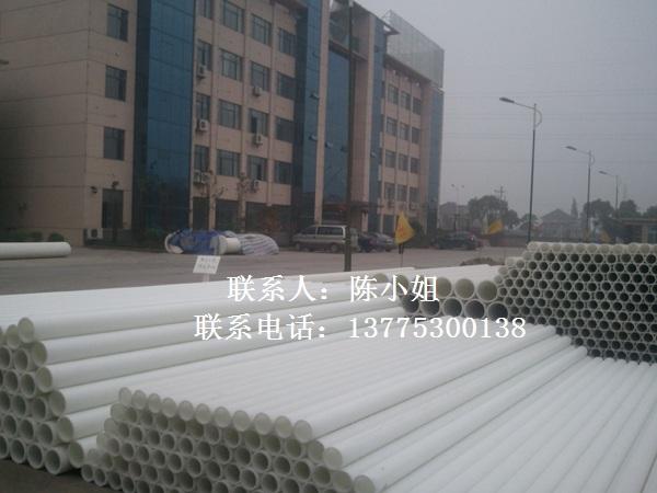 抗腐蝕FRPP管材