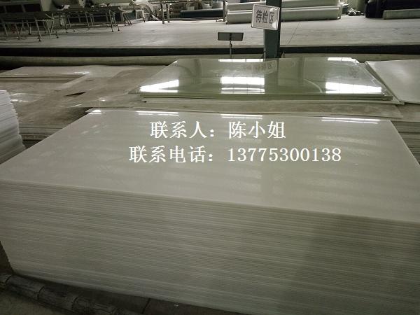 榮誠生產銷售FRPP板