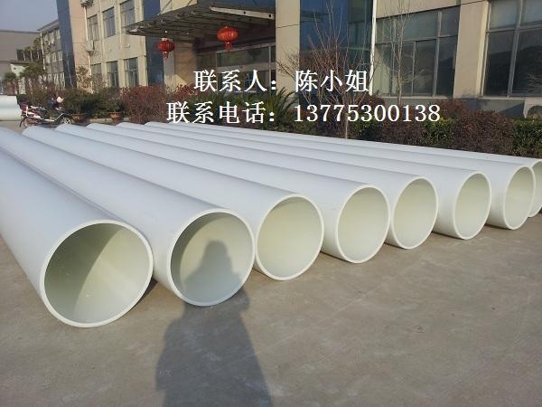 化工化纤用FRPP管