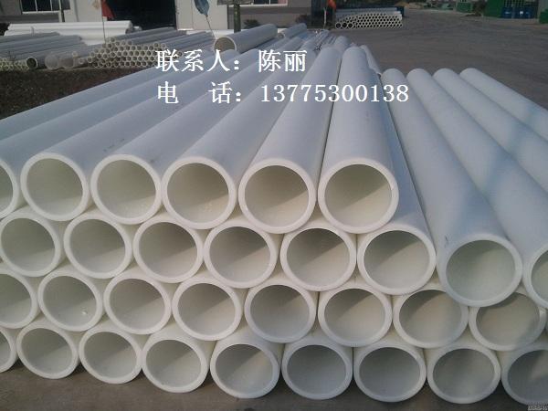 環保FRPP管材