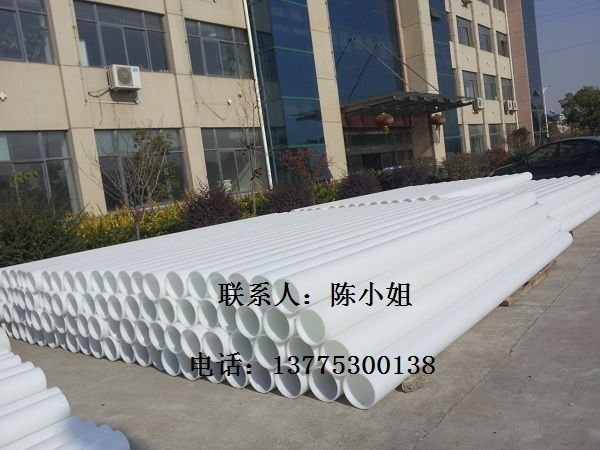防腐蚀FRPP管材