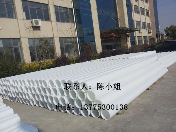 防腐蝕FRPP管材