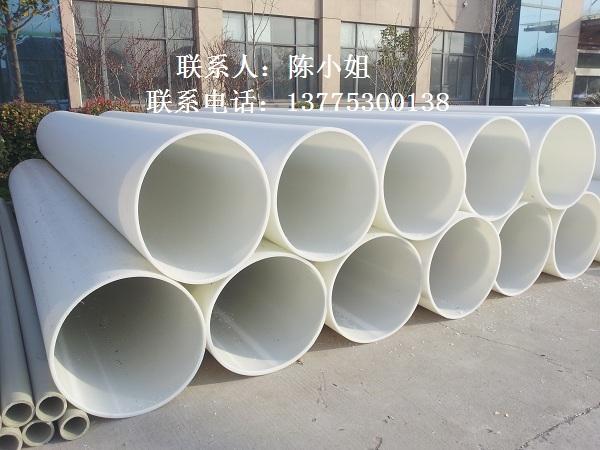 聚丙烯FRPP排水管
