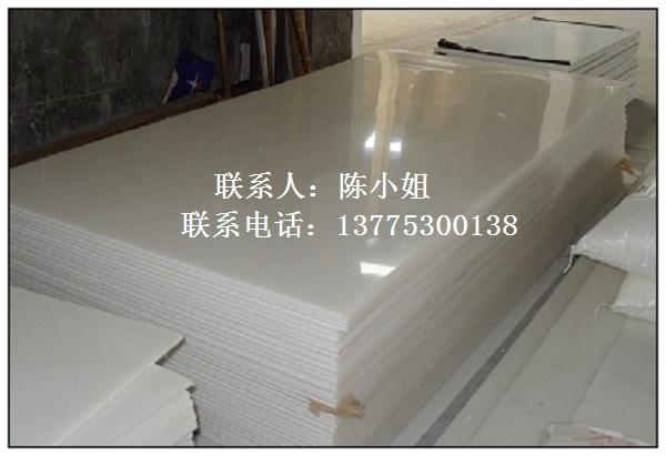 PP板材生產廠家