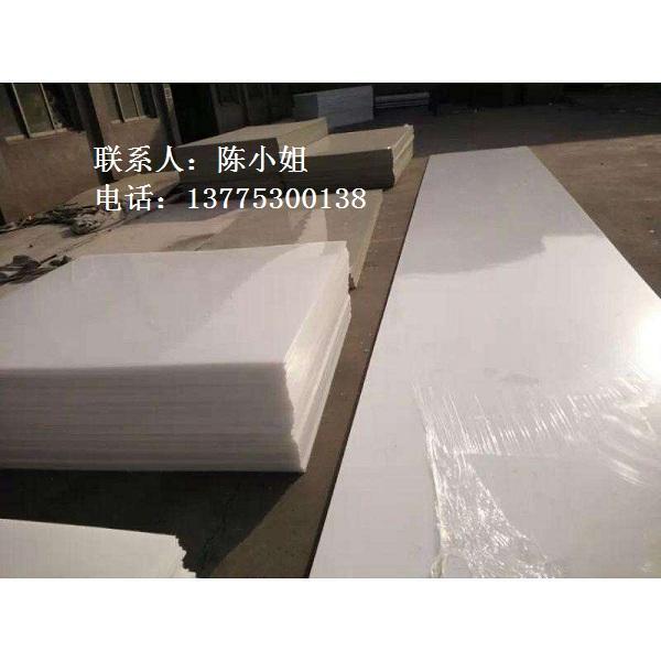 FRPP塑料板