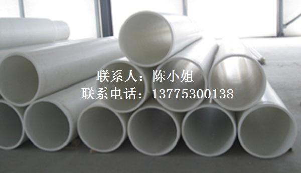 化工化纖FRPP管