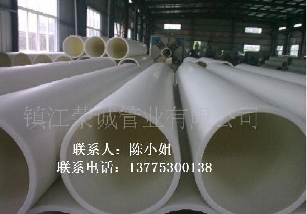 耐腐蝕FRPP管