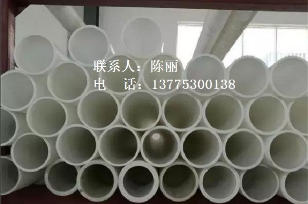 FRPP農田灌溉管