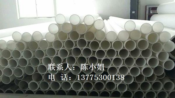 FRPP玻纖管