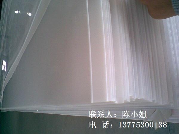 防腐PP塑料板