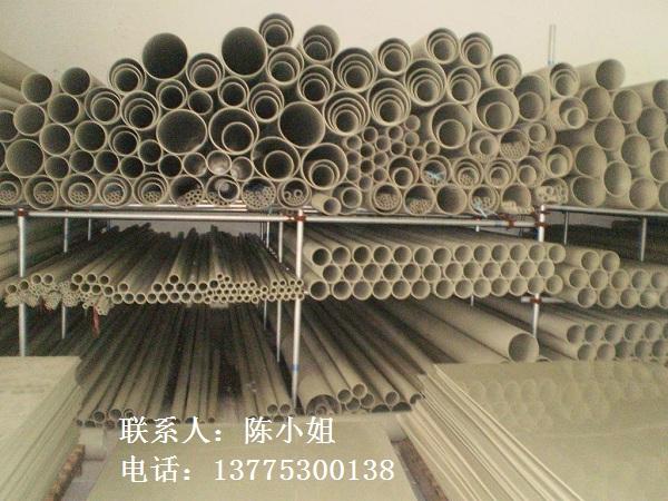 化纤PPH管