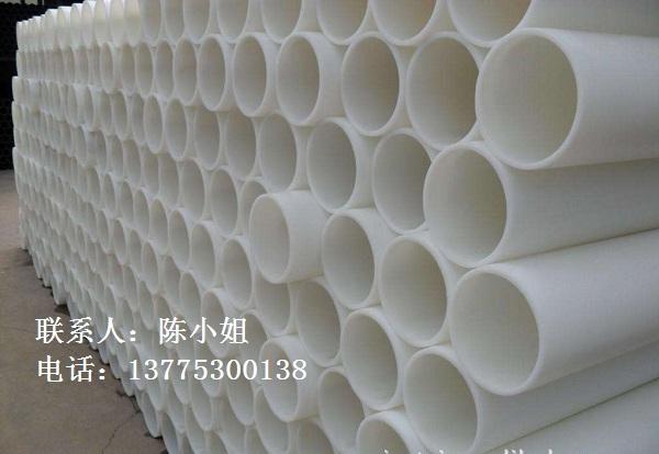 耐酸堿FRPP管材