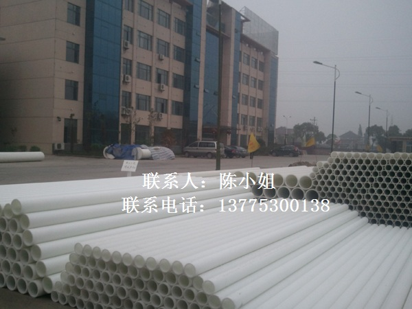防腐玻纤增强聚丙烯管FRPP管