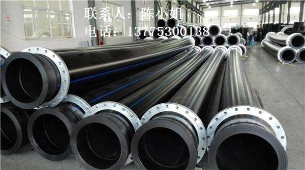 供應HDPE法蘭管