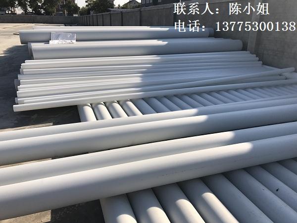 玻纖FRPP管材