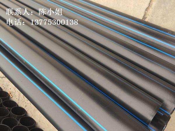 高密度質優HDPE管道