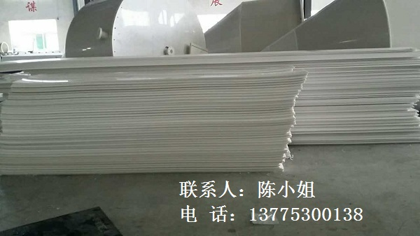 FRPP纯板