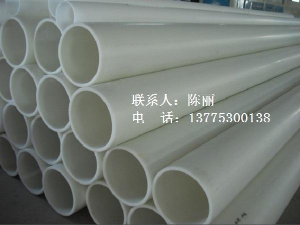PP管质优生产厂家