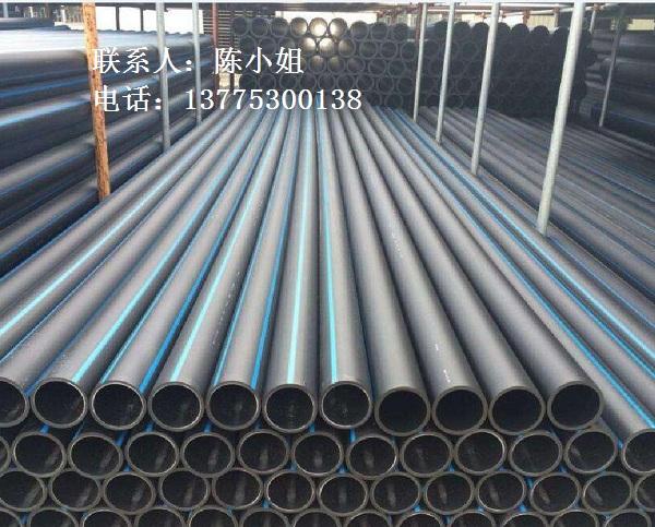 聚乙烯PE礦用管道