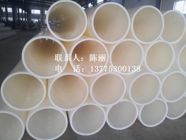 白色抗腐蚀PE管