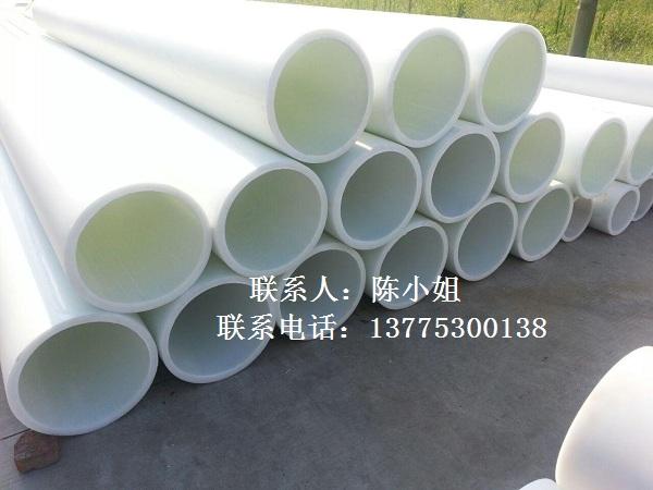 節能灌溉PP管