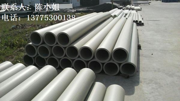 耐腐蚀PPH管材