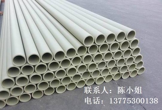 环保PPH管