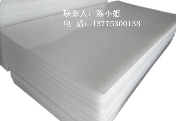 聚丙烯质优PP板