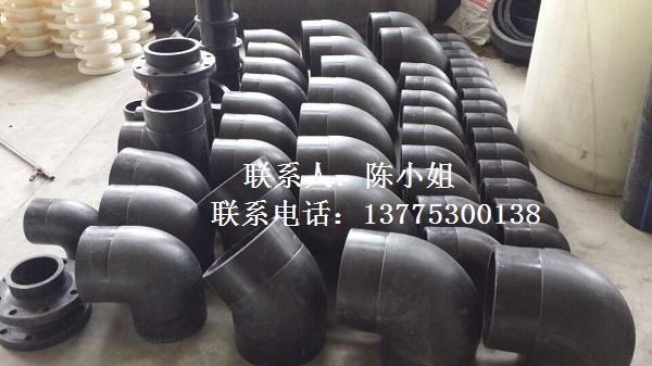 HDPE对焊弯头