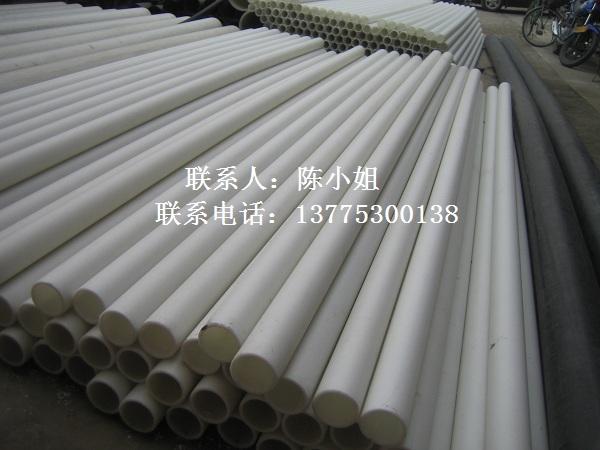 生产加工PP管