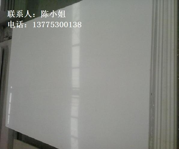 澳门新葡亰平台官网(www.35222.com)车间铺地FRPP板