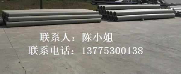 耐酸碱PPH管